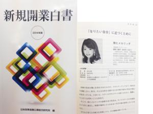 141006kinyuukouko