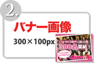 otameshi02