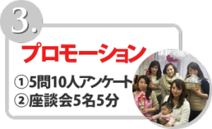otameshi03