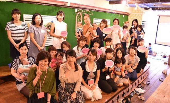 第6回 ワクワーク女子会♡in 大阪♡
