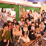 第9回ワクワーク女子会in長崎(九州)開催決定!