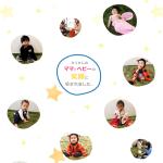 マミーゴー主催【赤すぐママ活Park様×ITマミー部】撮影会♪