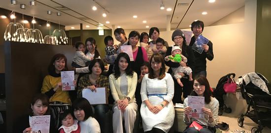 写真-2018-03-15-12-32-02