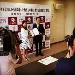 熊本県多良木町様と「テレワークを活用した女性の新しい働き方の推進に関する連携協定」締結!