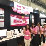 CEATEC JAPAN2018★