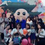 11月10日(土)、横浜總持寺のイベント「仏教×SDGs×音楽」に参加いたしました♡