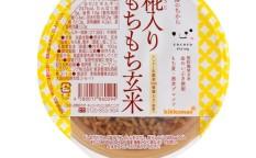 もちもち玄米3