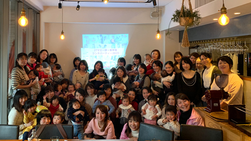 写真-2020-01-23-13-02-50