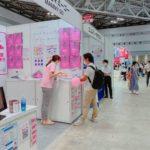 "<span class=""title"">Japan マーケティング Week【夏】に出展しています!</span>"